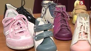 Смотреть видео детская обувь в России