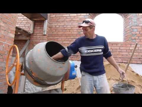 Как сделать цементный раствор эластичнее чебоксарский бетон