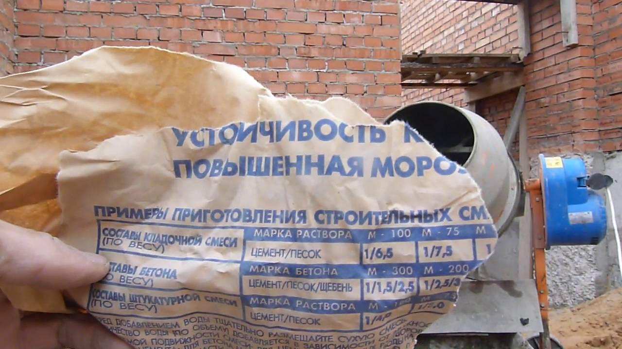 Как сделать цементный раствор эластичнее раствор цементный для кладки кирпича пропорции