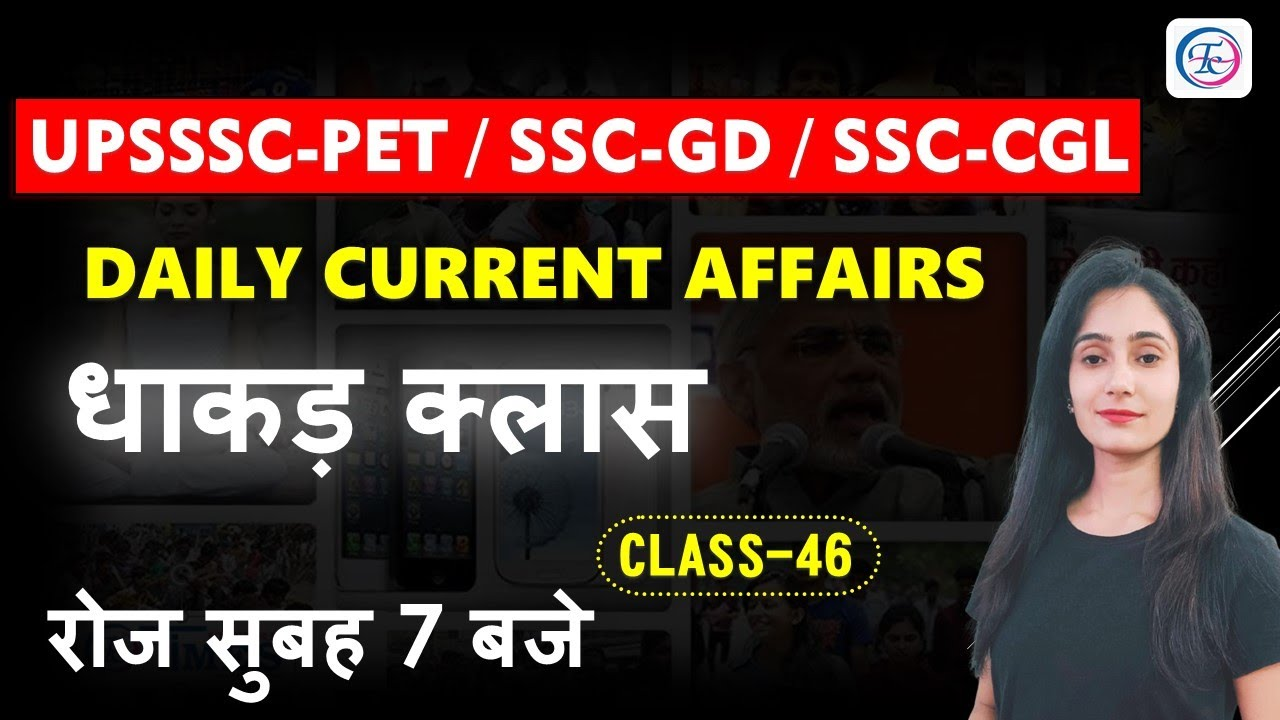 DAILY CURRENT AFFAIRS || LIVE CLASS -46 HINDI /ENGLISH || #Todaycurrentaffairs #CurrentAffairs2021