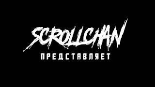 "Скайрим РУССКИЙ ""анти"" трейлер/Skyrim russian ""anti"" trailer"