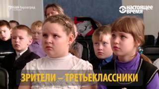 В России урок для третьеклассников о «распятом мальчике»