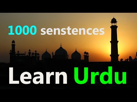 Learn Urdu language for beginners (1000 sentences) through English