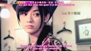 Super Junior M - Extravagant SOLO - MV [english subs + romanization + pinyin]