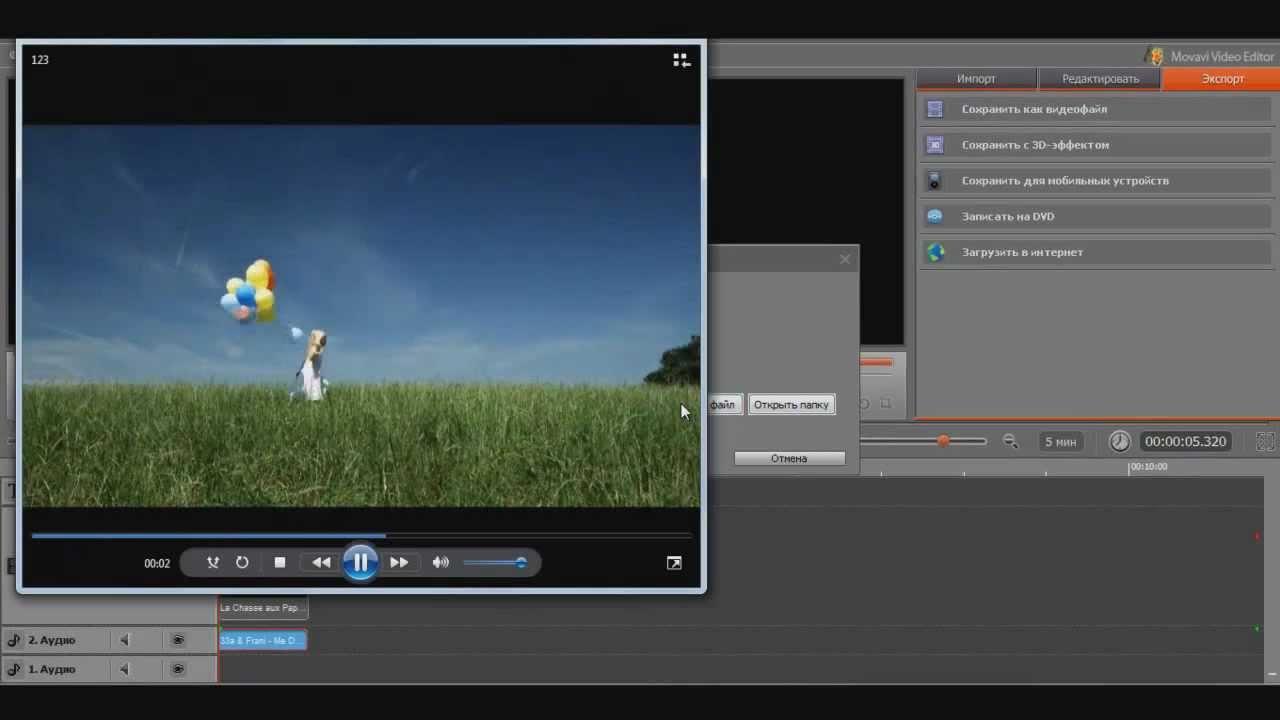 Как наложить музыку и стихи на видео