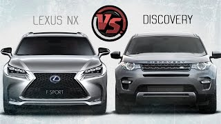 Lexus NX VS Land Rover Discovery Sport. Сравнительный тест