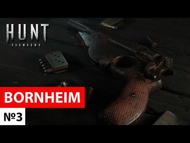 Hunt: Showdown - Bornheim №3