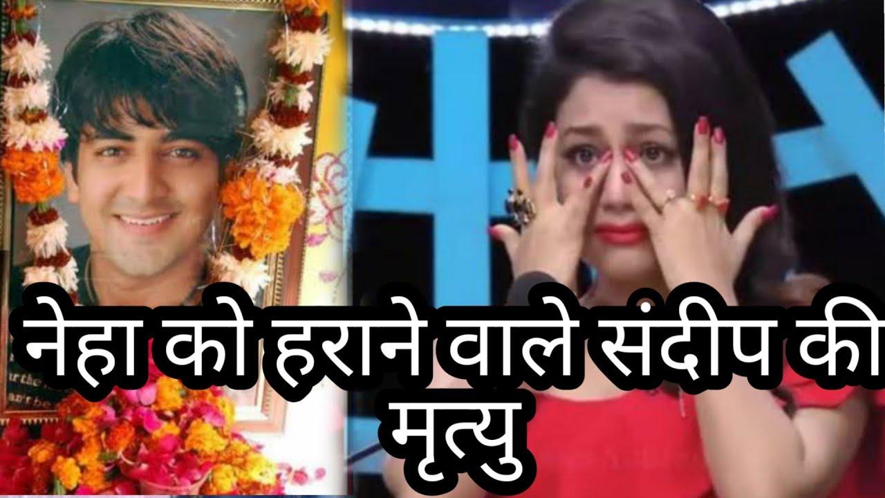 ये था Indian Idol -2 Winner जिसने नेहा कक्कड़ को पीछे छोड़ा था | Neha Kakkar & Sandeep Acharya