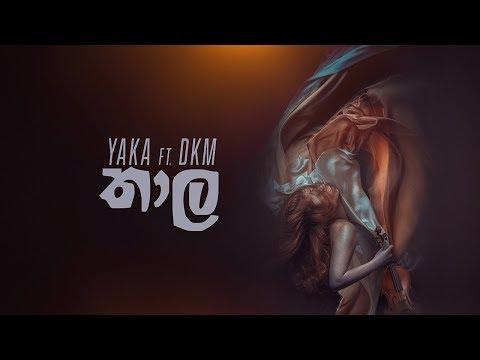 Thaala (තාල) - YAKA Ft. DKM [Lyric Video]
