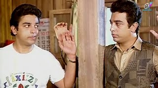 Michael Madana Kama Rajan Climax | Kamalhassan | Nagesh | Kushboo | Manorama
