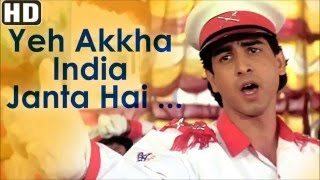 Akkha India Jaanta Hai, Karaoke With Lyrics, Jaan Tere Naam,,