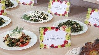Будни ВСМПО. В меню столовых появились блюда из ламинарии