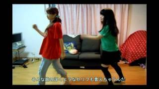0<。)7/10 DANCEROIDワンマンでCOCO卒業(。>0<。)エー?? -- DANCEROID新メンバのCOCOさん&まぁむさんの踊ってみたコラボ動画がUPされました。ありがとう ...