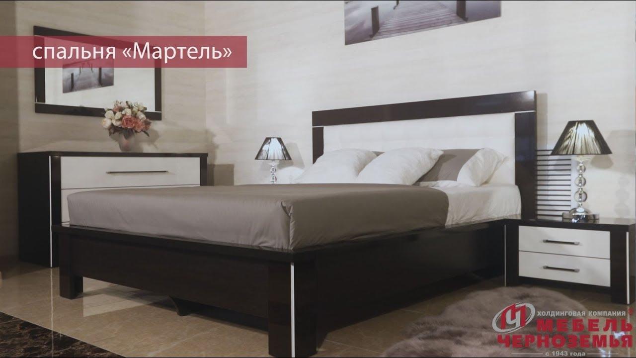 мебель для спальни мартель от мебель черноземья Youtube