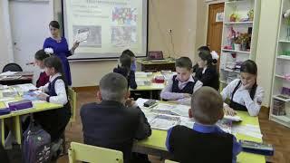 Урок английского языка в 5 а классе по теме
