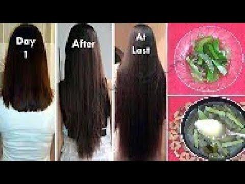 صدمت من النتائج سر تطويل الشعر بسرعة فائقة قناع تطويل الشعر وجعلة اكثر سمكا Youtube