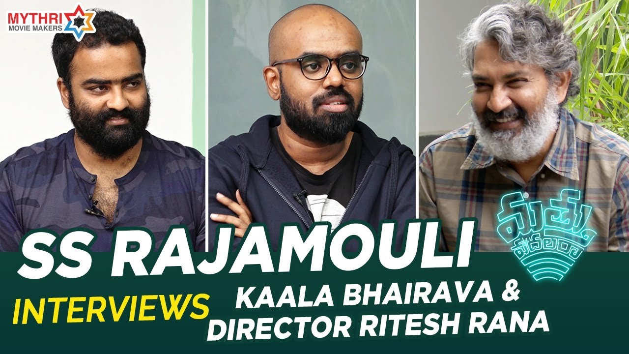Download SS Rajamouli Interviews Kaala Bhairava & Director Ritesh Rana | Mythri Movie Makers