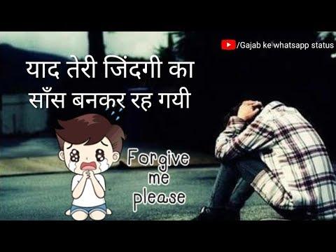 aate aate aate teri yaad aa gayi whatsapp status    sad song    old song