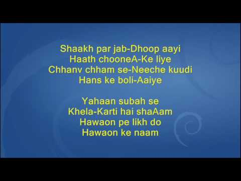 Hawaon pe likh do - Do Dooni Char - Full Karaoke