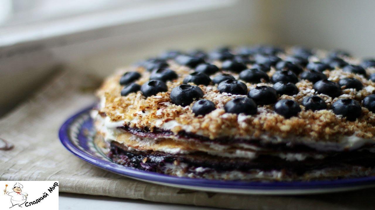 Пирог сладкий с черникой