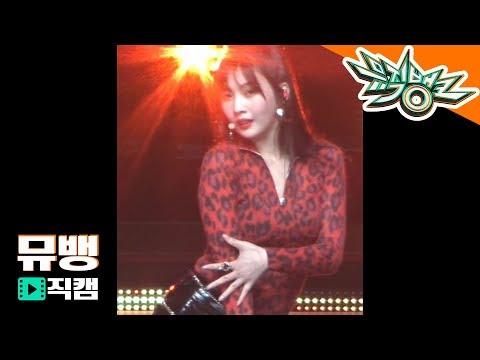 레드벨벳(Red Velvet) 조이 - RBB(Really Bad Boy) / 181130 뮤직뱅크 직캠