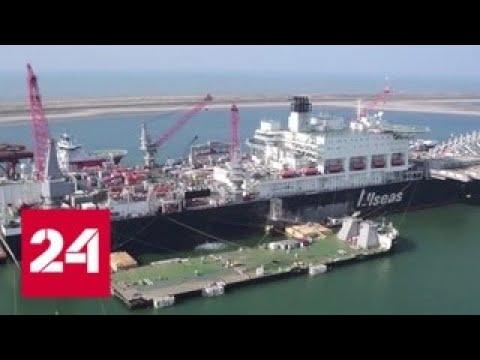 """Продление ТП до ЕС одобрено, """"Газпром"""" и Botas урегулировали спор - Россия 24"""