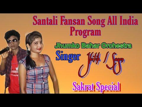Ai Paro Na Paro Na Bere Mese Na Santali Fansan Song | Sakrat Special 2020 | Singer- Jhilik / Sagen |