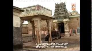 108 Thirupathigal 108 திருப்திகள்... ஒரு பக்தி உலா...