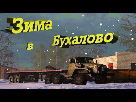 18+●Карта Buhalovo V2.5.3●Farming Simulator 17●Зима
