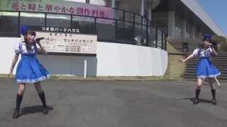 2014/04/06 11時~ ご当地アイドル ホップ・ステップ・つま恋でジャンプ...