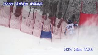FISかもい岳GS第2戦 男子1本目
