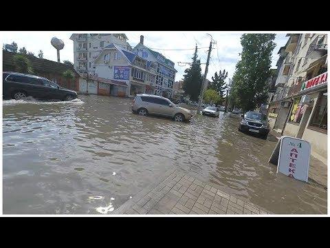 Сухумский рынок затопило.Делаем  тёплый пол.07.09.19