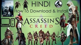 How To Download & Install Assassin's Creed 1