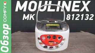 Moulinex MK812132 - мультиварка с 6-слойной чашей - Обзор от Comfy.ua