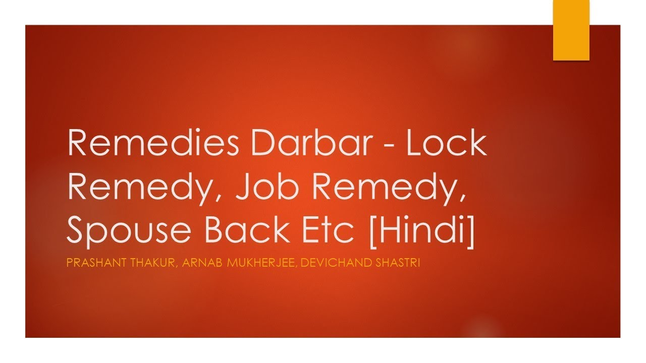 Repeat Remedies Darbar: Lock Remedy Variations, Interview