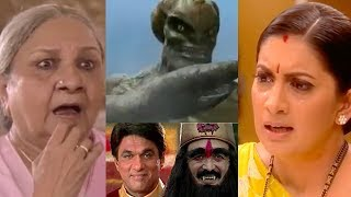 Cringiest TV Serials | Funniest Scenes in Television History