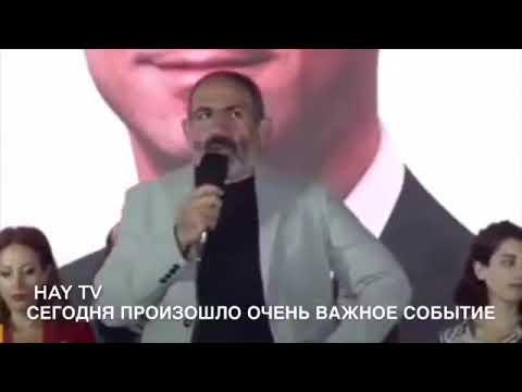 Армяне, а он вообще нормальный?😂Он реально ваш пример министр или просто сапожник?