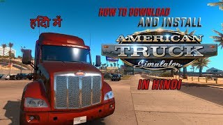How to download| and |install| american truck simulator |for| PC| in Hindi
