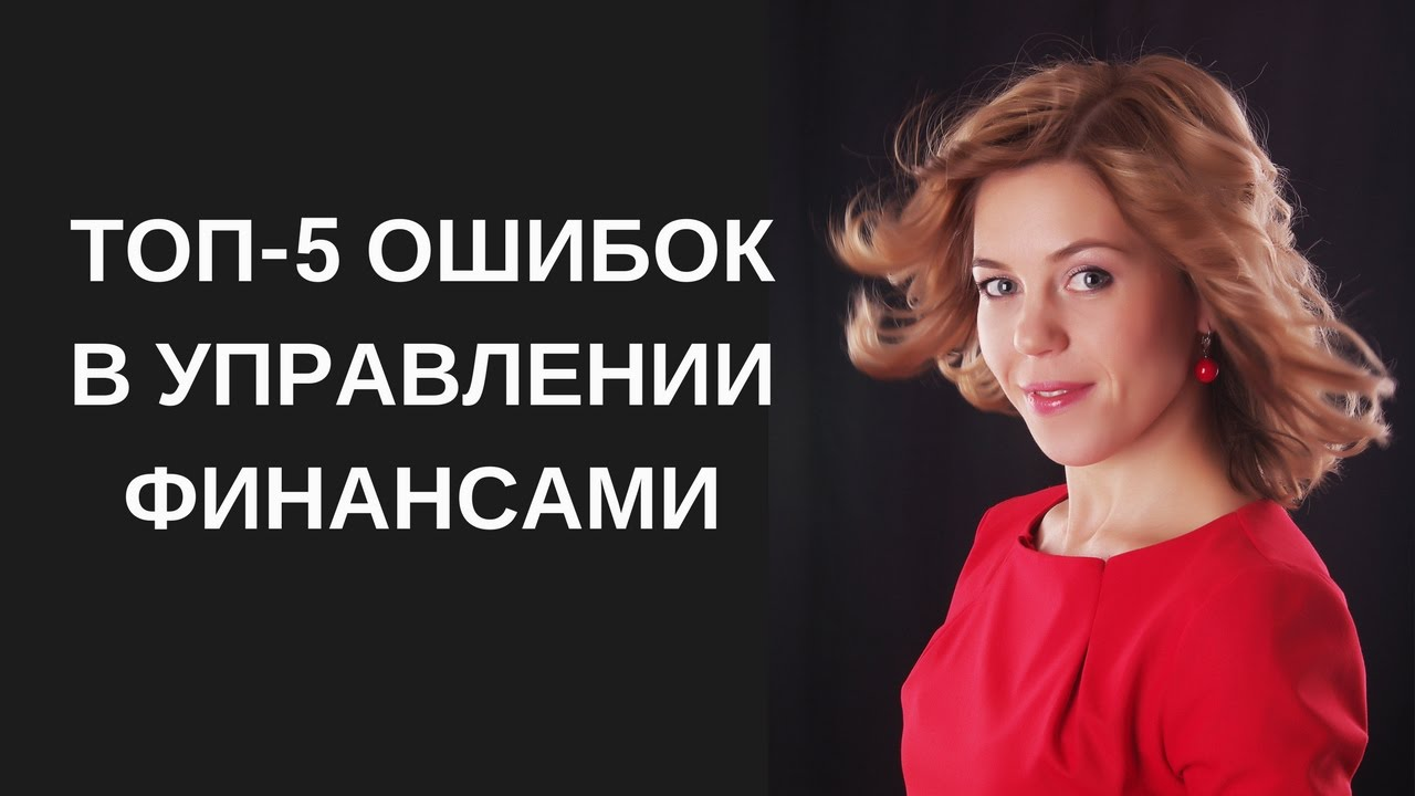 росгосстрах банк одобрение кредита