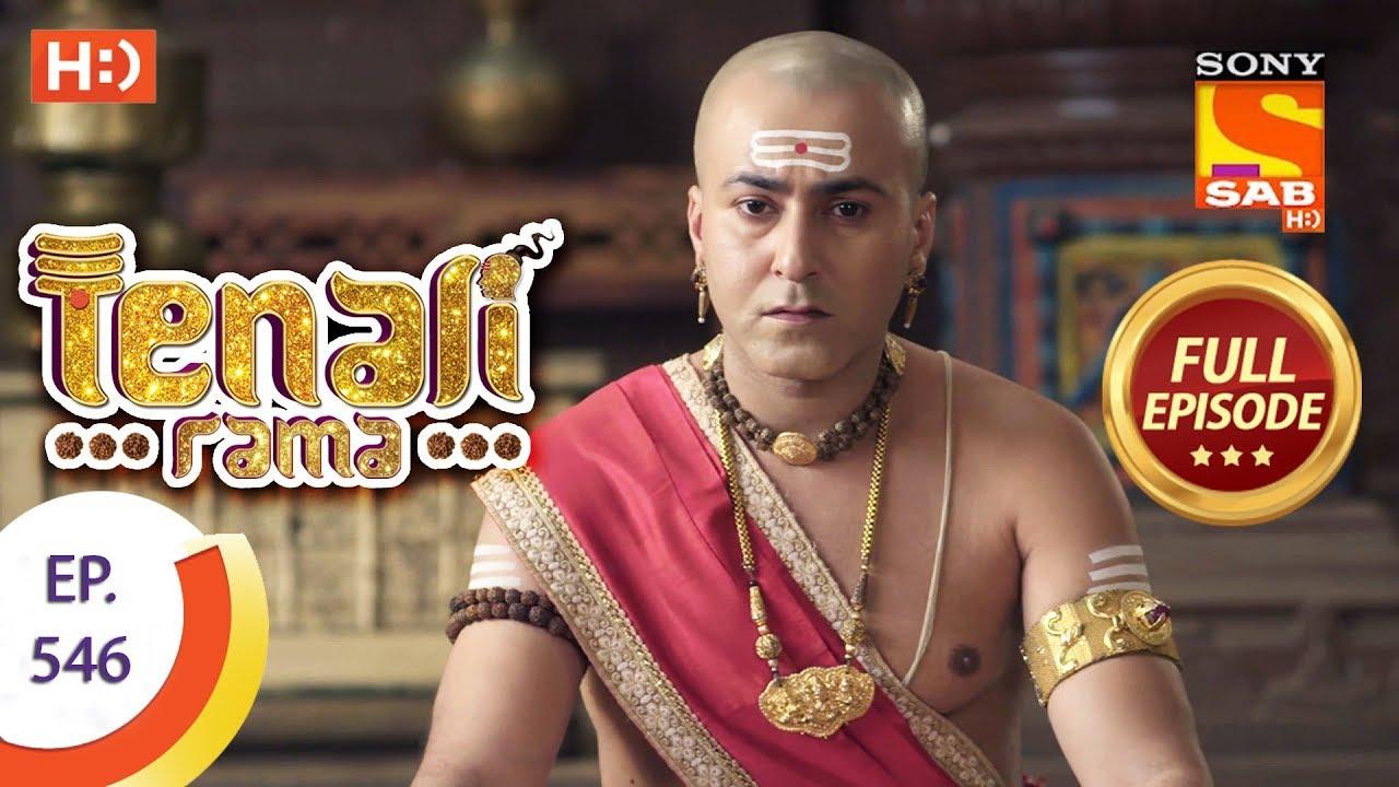 Tenali Rama - Ep 546 - Full Episode - 6th August, 2019