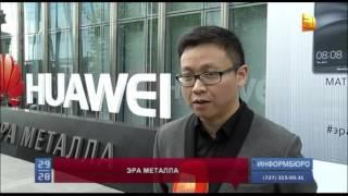 Huawei представили три новейшие сверхмощные модели