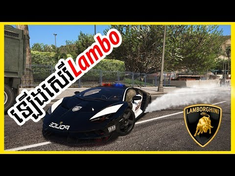 GTA5 LSPD Petrol Day4