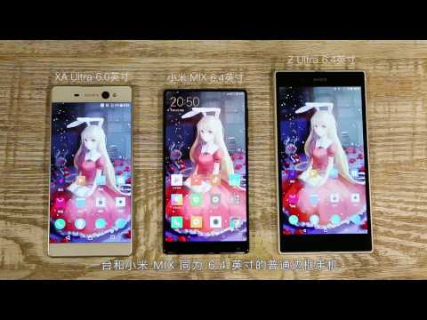Bezel-less Xiaomi Mi Mix reviews & compare with Sony Xperia Ultra Z and XA Ultra