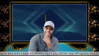 Eritrean....ህዝቢ ኤርትራ እዚ ኩሉ ሕሰም እንዳወረዶ ተእኪቡ ከይሰማማምዕ ወይ ከይፈሪ ጠንቂ ዝኾነ ምኽንያት እንታይ እዩ፥