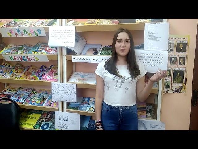 Изображение предпросмотра прочтения – ВикторияКозырь читает произведение «Весна» А.Н.Плещеева