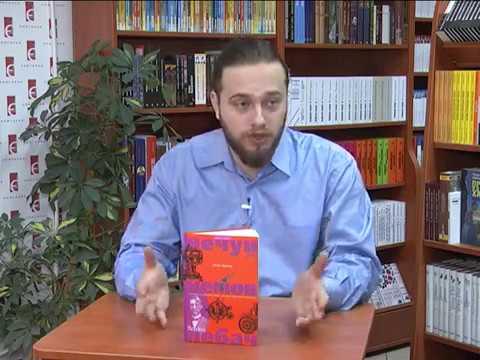 "Ранок-панок. ""Є"" Що почитати! Роман Петра Яценка ""Нечуй. Немов. Небач"""