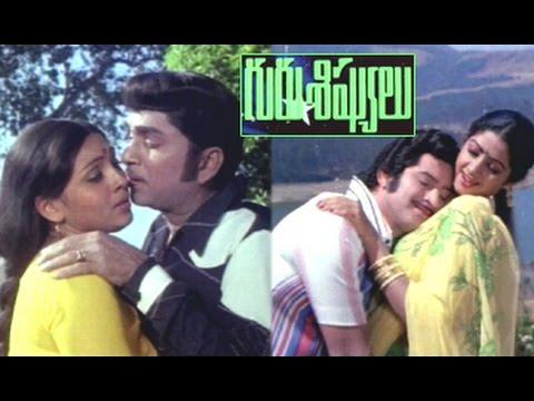 Guru Sishyulu Telugu Full Length Movie | ANR, Krishna, Sridevi And Sujatha | TVNXT Telugu