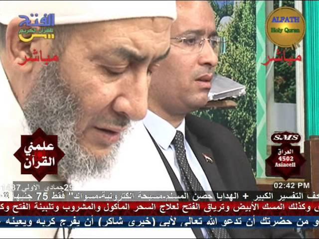 احتفالية الوفاء للمستشار إيهاب إسماعيل رحمة الله عليه| بقناة الفتح للقرآن الكريم