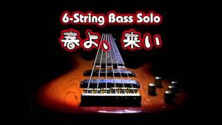 TAB譜付き奏法解説 楽譜フルセット: http://nussy.at.webry.info/201401...