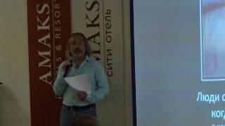 Осознанный секс  Спикер   Виктор Зайцев